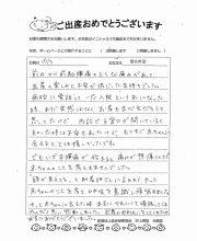 2018-10-03 匿名希望様