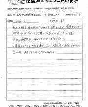 2019-01-03 S.H様