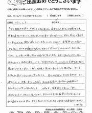 2019-01-05 匿名希望様