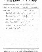 2019-01-09 S.S様