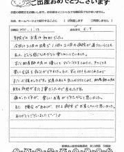 2019-01-13 E.T様