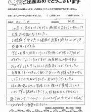 2019-01-19 N.R様