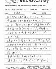 2019-01-29 H.M様