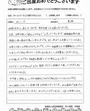 2019-01-30 K.H様