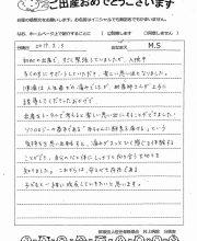 2019-02-03 M.S様