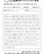 2019-02-03 匿名希望様