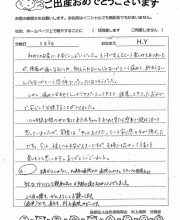 2019-02-05 H.Y様