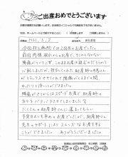 2019-03-02 匿名希望様