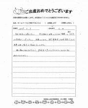 2019-03-07 CM様