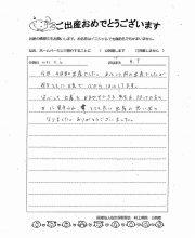 2019-03-06 HT様
