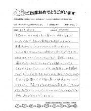 2019-06-30 匿名希望様