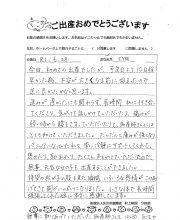 2019-06-28 CY様