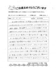 2019-06-24 匿名希望様