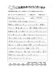 2019-06-17 匿名希望様