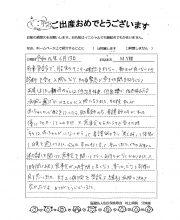 2019-06-17 MY様