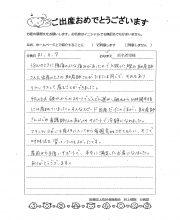 2019-06-09 匿名希望様