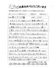 2019-04-10 匿名希望様