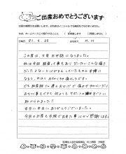 2019-05-27 MM様