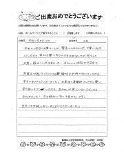 2019-05-13 SM様