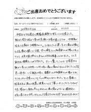 2019-05-13 匿名希望様