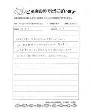 2019-05-06 NF様