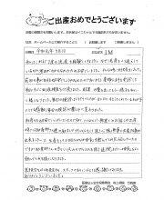 2019-05-01 I.M様