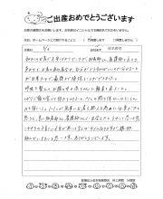 2019-06-03 匿名希望様