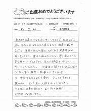 2019-07-26 匿名希望様