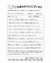 2019-07-26 匿名希望②様