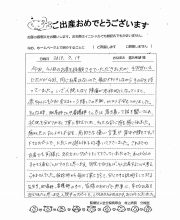 2019-07-19 匿名希望様