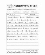 2019-07-19 匿名希望②様