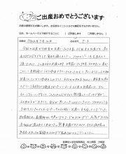 2019-07-16 TK様