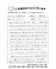 2019-07-13 YT様