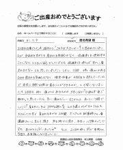 2019-07-09 匿名希望様