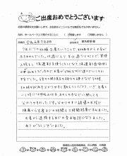 2019-07-08 匿名希望様