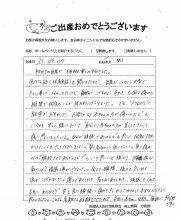 2019-07-07 MI様