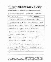 2019-07-01 匿名希望様