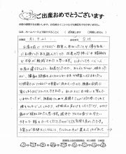 2019-07-21 SH様①