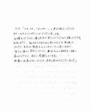 2019-07-21 SH様②
