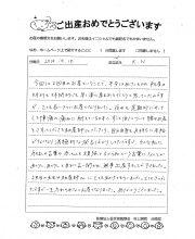 2019-09-10 KN様