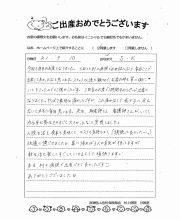 2019-09-10 SK様