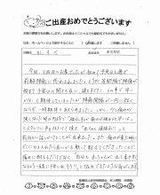 2019-09-15 匿名希望様