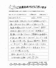2019-09-21 匿名希望様