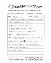 2019-09-23 匿名希望様