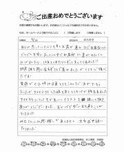 2019-09-26 匿名希望様