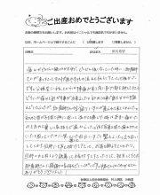 2019-10 匿名希望様