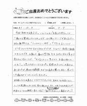 2019-10-07 TT様