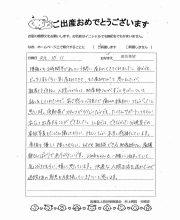 2019-10-11 匿名希望様