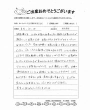 2019-10-14 匿名希望様
