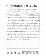 2019-12-07 匿名希望様